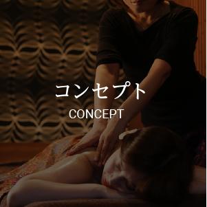 concept menu